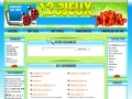 jeux gratuits jeuajeu